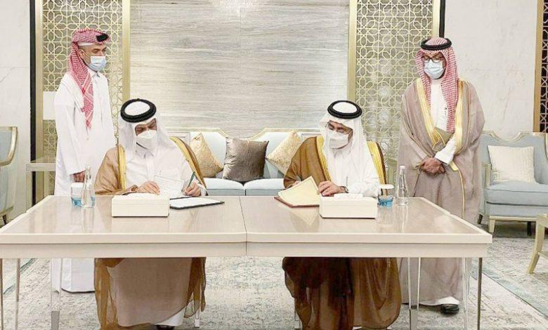 السعودية وقطر توقعان على بروتوكول معدل لإنشاء مجلس التنسيق
