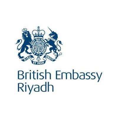 السفارة البريطانية تعلن وظائف إدارية شاغرة للعمل بعدة مجالات