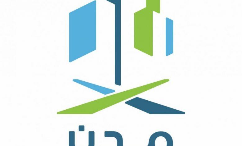 الهيئة السعودية للمدن الصناعية توفر وظيفة شاغرة لحملة البكالوريوس