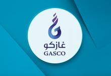 شركة الغاز والتصنيع الأهلية ( غازكو ) تعلن عن توفر وظائف سائقين برواتب 8000 شهرياً