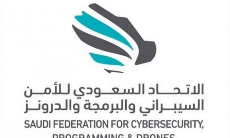 الاتحاد السعودي للأمن السيبراني يعلن عن وظائف شاغرة لحملة البكالوريوس