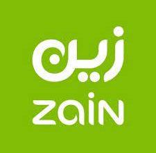 شركة زين السعودية توفر وظائف إدارية شاغرة لحملة البكالوريوس