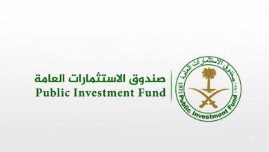 صندوق الاستثمارات العامة يطلق مشروع «THE RIG» بمنطقة الخليج العربي