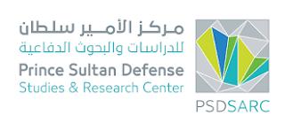 مركز الأمير سلطان للدراسات والبحوث الدفاعية يوفر وظائف شاغرة