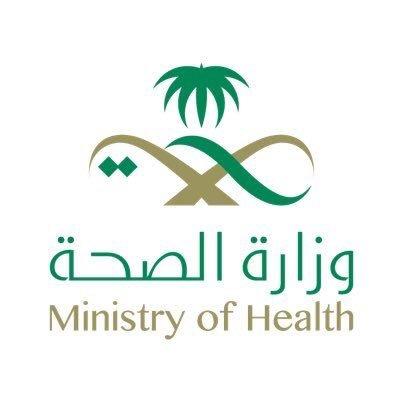 «الصحة» تحدد اللقاح الأكثر فاعلية ضد متحورات فيروس كورونا